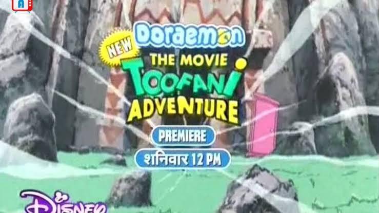 Doraemon The Movie Toofani Adventure Images In Hd