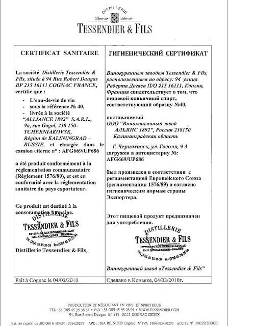 сертификат на старый кенигсберг
