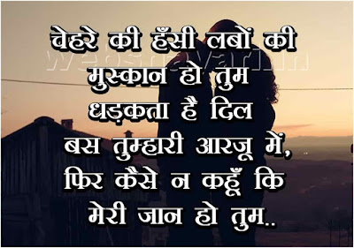 dard bhari shayri image in hindi