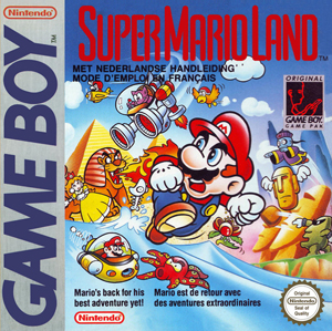super mario land jaquette