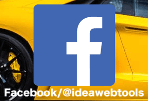 Idea Web Toolsのfacebookページ