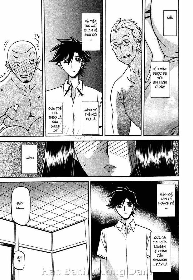 Hình ảnh hentailxers.blogspot.com0124 trong bài viết Manga H Sayuki no Sato