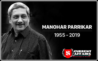 Goa Chief Minister Manohar Parrikar Passed Away