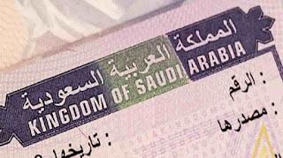 طريقة الاستعلام عن صدور تاشيرة من القنصلية السعودية