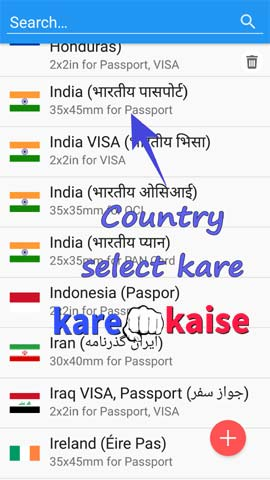 passport-size-country-india-select-kare
