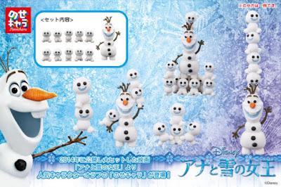 http://www.shopncsx.com/frozennos45.aspx