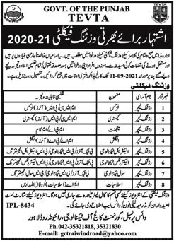 TEVTA Jobs 2021 – Government College of Technology Lahore Jobs