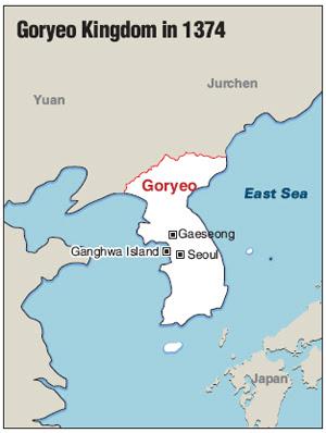 goryeo kingdom