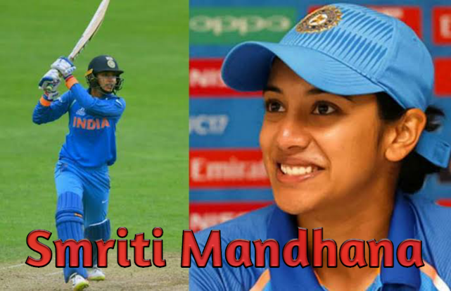Smriti Mandhana Biography In Hindi |  <  स्मृति मंधाना की जीवनी
