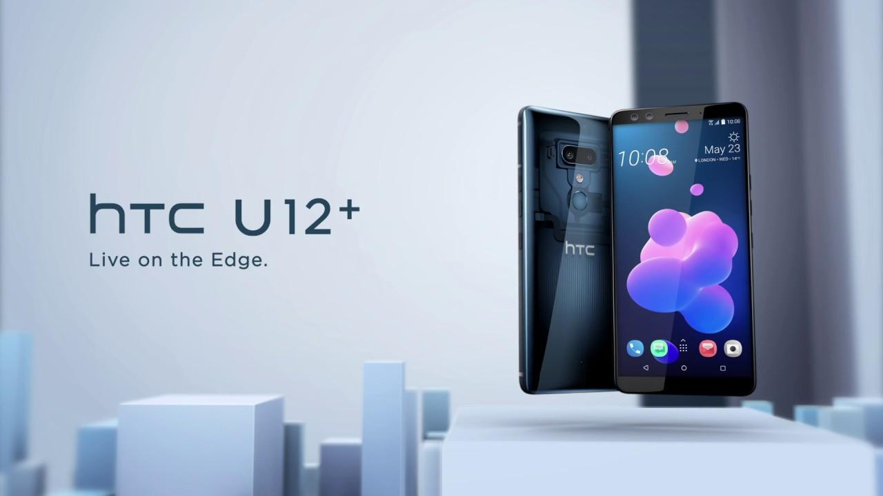 HTC U12+ 128G
