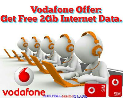 janiye kaise paye free 2 gb data vodafone me