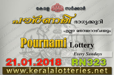 Kerala Lottery Results  21-Jan-2018 Pournami RN-323 www.keralalotteries.net