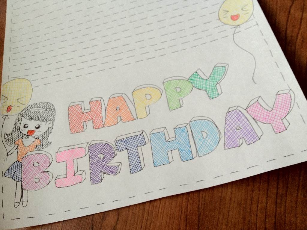 It is a graphic of Declarative Birthday Card Drawing