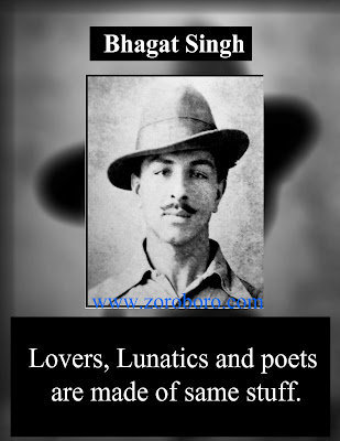 Bhagat Singh Quotes. Bhagat Singh Quotes, Struggle, Revolution, Images, Slogans & Biography. Hindi Quotes & English Quotes  bhagat singh quotes,slogans of bhagat singh in english,images,photos,wallpapers,zoroboro,rhymes on bhagat singh,bhagat singh quotes in hindi,bhagat singh quotes in telugu,amazon,sarkari naukri,bhagat singh note,if the deaf are to hear,bhagat singh dialogues for fancy dress,bhagat singh quotes in tamil language,bhagat singh thoughts in hindi,bhagat singh motivational story in hindi,bhagat singh hindi status,desh bhakti shayari bhagat singh in hindi,the legend of bhagat singh story in hindi,bhagat singh on love,bhagat singh dialogues in tamil,bhagat singh famous quotes in hindi,bhagat singh birthday,the selected works of bhagat singh,bhagat singh movie,bhagat singh image,bhagat singh birthday photos,bhagat singh short essay for class 1,bhagat singh select speeches & writings,bhagat singh speech in hindi,stories of bhagat singh,bibi amar kaur,bhagat singh childhood photos,no hanging please shoot us,bhagat singh pictures,bhagat singh in kannada,bhagat singh biography book,sardar kishan singh sandhu,bhagat singh biography in hindi,bhagat singh education,biography of chandrashekhar azad,slogans of bhagat singh in english,bhagat singh quotes in english,rhymes on bhagat singh,bhagat singh note,bhagat singh quotes in telugu,bhagat singh dialogues for fancy dress,bhagat singh slogan in english,bhagat singh qualities,bhagat singh height,slogan of rani lakshmi bai,bhagat singh writings in hindi,bhagat singh letter,bhagat singh writings pdf,bhagat singh article in english,bhagat singh love,bhagat singh archives and resource centre,motivational quotes in hindi for students,hindi quotes about life and love,hindi quotes in english,motivational quotes in hindi with pictures,truth of life quotes in hindi,personality quotes in hindi,motivational quotes in hindi 140,100 motivational quotes in hindi,Hindi inspirational quotes in Hindi ,Hindi motivational quotes in Hindi,Hindi positive quotes in Hindi ,Hindi inspirational sayings in Hindi ,Hindi encouraging quotes in Hindi ,Hindi best quotes,quotes on love, quotes on life, quotes on friendship ,quotes for best friend, quotes for girls, quotes for brother, quotes about life ,quotes about friendship ,quotes attitude ,quotes about nature ,quotes about smile ,quotes about family, quotes about teachers, quotes about change ,quotes about parents ,a quotes on life ,a quotes for sister, a quotes about love ,a quotes on smile88 ,a quotes for best friend, a quotes for my love8 ,a quotes for teachers day ,a quotes before welcome speech ,a quotes pll ,a quotes about yourself, quotes by guru nanak, quotes by rumi ,quotes by famous people, quotes by mahatma gandhi, quotes by gulzar ,quotes by buddha,inspirational images,inspirational stories,inspirational quotes in marathi,inspirational thoughts,inspirational books,inspirational songs,inspirational status,inspirational attitude quotes,inspirational and motivational quotes,inspirational anime,inspirational articles,inspirational art,inspirational animated movies,inspirational ads,inspirational autobiography,inspirational art quotes,inspirational and motivational stories,a inspirational story,a inspirational quotes,a inspirational words,a inspirational story in hindi,a inspirational thought,a inspirational speech,a inspirational poem,a inspirational message for teachers,a inspirational person,a inspirational prayer,inspirational birthday wishes,inspirational birthday wishes for dad,inspirational bollywood movies,inspirational books in marathi,inspirational books to read,inspirational bollywood songs,inspirational birthday quotes,inspirational books for teens,inspirational blogs,b inspirational words,b.inspirational,inspirational bday quotes,motivational speech,motivational quotes in marathi,motivational movies,motivational video,motivational attitude quotes,motivational articles,motivational audio,motivational alarm tone,motivational audio books,motivational attitude status,motivational attitude quotes in marathi,motivational audio download,motivational and inspirational quotes,motivational articles in marathi,a motivational story,a motivational speech,a motivational thought,a motivational poem,a motivational quote,a motivational story in hindi,a motivational quotes for students,a motivational thought in hindi,a motivational words,a motivational poem in hindi,inspirational messages Hindi ,Hindi famous quote,Hindi uplifting quotes,Hindi motivational words,motivational thoughts in Hindi ,motivational quotes for work,inspirational words in Hindi ,inspirational quotes on life in Hindi ,daily inspirational quotes Hindi,motivational messages,success quotes Hindi ,good quotes,best motivational quotes Hindi ,positive life quotes Hindi,daily quotesbest inspirational quotes Hindi,inspirational quotes daily Hindi,motivational speech Hindi,motivational sayings Hindi,motivational quotes about life Hindi,motivational quotes of the day Hindi,daily motivational quotes in Hindi,inspired quotes in Hindi,inspirational in Hindi,positive quotes for the day in Hindi,inspirational quotations  in Hindi ,famous inspirational quotes  in Hindi ,inspirational sayings about life in Hindi ,inspirational thoughts in Hindi ,motivational phrases  in Hindi ,best quotes about life,inspirational quotes for work  in Hindi ,short motivational quotes  in Hindi ,daily positive quotes,motivational quotes for success famous motivational quotes in Hindi,good motivational quotes in Hindi,great inspirational quotes in Hindi,positive inspirational quotes,most inspirational quotes in Hindi ,motivational and inspirational quotes,good inspirational quotes in Hindi,life motivation,motivate in Hindi,great motivational quotes  in Hindi motivational lines in Hindi,positive motivational quotes in Hindi,short encouraging quotes,motivation statement,inspirational motivational quotes,motivational slogans in Hindi,motivational quotations in Hindi,self motivation quotes in Hindi,quotable quotes about life in Hindi ,short positive quotes in Hindi,some inspirational quotessome motivational quotes,inspirational proverbs,top inspirational quotes in Hindi ,inspirational slogans in Hindi ,thought of the day motivational in Hindi ,top motivational quotes,some inspiring quotations,motivational proverbs in Hindi,theories of motivation,motivation sentence,most motivational quotes,daily motivational quotes for work in Hindi,business motivational quotes in Hindi,motivational topics in Hindi,new motivational quotes in Hindi,inspirational phrases,best motivation,motivational articles,famous positive quotes in Hindi,latest motivational quotes,motivational messages about life in Hindi ,motivation text in Hindi ,motivational posters  in Hindi inspirational motivation inspiring and positive quotes  in Hindi  inspirational quotes about success words of inspiration quotes words of encouragement quotes words of motivation and  in Hindi encouragement,words that motivate and inspire,motivational comments inspiration sentence motivational captions motivation and inspiration best motivational words,uplifting inspirational quotes encouraging inspirational quotes highly motivational quotes encouraging quotes about life  in Hindi motivational taglines positive motivational words quotes of the day about life best encouraging quotesuplifting quotes about life inspirational quotations about life very motivational quotes in Hindi positive and motivational quotes in Hindi  motivational and inspirational thoughts  in Hindi motivational thoughts  in Hindi quotes good motivation spiritual motivational quotes a motivational quote,best motivational sayings  in Hindi motivatinal  in Hindi motivational thoughts on life uplifting motivational quotes motivational motto,today motivational thought motivational quotes of the day success motivational speech  in Hindi quotesencouraging slogans in Hindi some positive quotes in Hindi ,motivational and inspirational messages  in Hindi motivation phrase best life motivational quotes encouragement and inspirational quotes i need motivation,great motivation encouraging motivational quotes positive motivational quotes about life best motivational thoughts quotes inspirational quotes motivational words about life the best motivation,motivational status inspirational thoughts about life best inspirational quotes about life motivation for success in life,stay motivated famous quotes about life need motivation quotes best inspirational sayings excellent motivational quotes,inspirational quotes speeches motivational videos motivational quotes for students motivational inspirational thoughts,quotes on encouragement and motivation motto quotes inspirationalbe motivated quotes quotes of the day inspiration and motivationinspirational and uplifting quotes get motivated quotes my motivation quotes inspiration motivational poems,some motivational words,motivational quotes in english in Hindi what is motivation inspirational  in Hindi motivational sayings motivational quotes quotes motivation explanation motivation techniques great encouraging quotes  in Hindi motivational inspirational quotes about life some motivational speech encourage and motivation positive encouraging quotes positive motivational  in Hindi sayings,motivational quotes messages best motivational quote of the day,whats motivation best motivational quotation,good motivational speech words of motivation quotes it motivational quotes positive motivation inspirational words motivationthought of the day inspirational motivational best motivational and inspirational quotes motivational quotes for success in life in Hindi motivational strategies in Hindi motivational games motivational phrase of the day good motivational topics,motivational lines for life  in Hindi motivation tips motivational qoute motivation psychology message motivation inspiration,inspirational motivation quotes, in Hindi  inspirational wishes motivational quotation in english best motivational phrases,motivational speech motivational quotes sayings motivational quotes about life and success topics related to motivation motivationalquote i need motivation quotes importance of motivation positive quotes of the day motivational group motivation some motivational thoughts motivational movies inspirational motivational speeches motivational factors,quotations on motivation and inspiration motivation meaning motivational life quotes of the day good motivational sayings,good and inspiring quotes motivational wishes motivation definition motivational songs best motivational sentences, motivational sites best quote for the day inspirational, matt foley motivational speaker motivational tapes,running motivation quotes interesting motivational quotes motivational n inspirational quotes quotes related to motivation,motivational quotes about people motivation quotes about life best inspirational motivational quotes motivational sayings for life motivation  in Hindi test motivational motto in life good encouraging quotes motivational quotes by a motivational thought in Hindi ,emotional motivational quotes best motivational captions motivational activities motivational ideas inspiration sayings,a good motivational quote good motivational thoughts good motivational phrases best inspirational thoughts motivational sports quotes real motivational quotes,quotes about life and motivation motivation sentences for life,define motive,any motivational quotes,nice motivational quotes  in Hindi motivational tools  in Hindi strong motivational quotes motivational quotes and inspirational quotes a motivational messageI good motivational lines caption about motivation about motivation need some motivation quotes serious motivational quotes some motivation motivational person quotes best motivational thought of the day uplifting and motivational quotes a great motivational quote famous motivational phrases motivational quotes and thoughts motivational new quotes inspirational  in Hindi thoughts  in Hindi and motivational quotes in Hindi maslow motivation good and motivational quotes in Hindi powerful motivational quotes  in Hindi best quotes about motivation and inspiration positive motivational quotes for the day,the best uplifting quotes inspirational words and quotes  in Hindimotivation research,english quotes motivational some good motivational quotes good motivational captions, in Hindi good inspirational quotes about life  in Hindi wise motivational quotes in Hindi ,best life motivation caption for motivation i need some motivation quotes motivation & inspiration quotes inspirational words of motivation good encourage life quotes in Hindi motivation in full motivational quotes quotes of inspiring life positive motivational phrases good motivational  in Hindi quotes for life famous motivational quotations inspirational sayings to encourage,motivation motivational quotes,daily motivation inspiring quotes in Hindi  of encouragement motivational philosophy quotes  in Hindi good quotes encouragement more motivational quotes what is the meaning of motivation,inspirational phrases about life,social motivation some motivational quotes about life in Hindi ,best motivational proverbs  in Hindi motivational quotes for motivation,life and inspirational quotes,beautiful motivational quotes motivational quotes and messages in Hindi i need a motivational quote  in Hindi good proverbs on motivation good sentences for motivation,beautiful quotes inspiration motivation in Hindi motivation in education motivational proverbs and sayings quotes of inspiration in life motivation famous quotes in Hindi  a quote about motivation motivational cards a good motivation, motivational quotes i motivational quotes for yoU best motivational motto,well known motivational quotes,inspiration life quotes,inspirational sayings about motivation in Hindi inspiring words to motivate list of motivational thoughts,motivational q,motivation scale motivation quote of the day what's a motive in Hindi ,motivational lifestyle quotes positive quotes about motivation quotes and motivation  in Hindi to motivate someone quotes,quotes regarding motivation give me some motivational quotes need some inspiration quotes define the term motivation in Hindi  good inspirational captions motivate someone quotes inspirational motivational phrases explain the meaning of the term motivation famous quotes about motivation and inspiration helpful motivational quotes in Hindi ,quotes motivations positive motivational statements in Hindi ,what is the definition of motivation de motivation what is motivated motivational quotes and phrases in Hindi motivation life quotes in Hindi  management and motivation personal motivation quotes what is motivational speech,motivational life quotes and sayings quotes  in Hindi about succeeding in life motivation quotes for life in Hindi ,inspirational thoughts on motivation motivational enhancement motivation though programming motivation motivation inspiration quotes for life,motivation code inspirational motivational quotes of the day motivational and inspirational quotes on life in Hindiwhat does motive mean quotes motivation in life inspirational quotes success motivation inspiration quotes on life motivating quotes and sayings inspiration and motivational quotes,motivation for friends motivation meaning and definition inspirational sentences about life good inspiration quotes quote of motivation the day inspirational or motivational quotes motivation system in Hindi my inspiration in life quotes motivational terms explain the term motivation inspirational words about life,some inspirational quotes about life inspiration quotes of life motivational qoute of the day best quotes about inspirational life give me some motivation best motivational quotes for students motivational wishes quotes in Hindi,great motivational quotes for life what is meant by the term motivation in Hindifamous quotes inspirational motivational,motivational quotes and meaning,nice and inspirational quotes in Hindi life inspiration qoutes,quotes on inspirational life best inspiring quotes on life m0tivational quotes quote about encouragement in life,explain the meaning of motivation,motivational coats quotes inspiration quotes life motivational speech meaning in Hindi motivational quotes and sayings in Hindi ,get the definition of motivation inspirational uplifting quotes about life meaning of the term motivation,good motivational quotes or sayings motivation description nice motivation motivational quotes,inspiration motivational quotes qoute motivation,the best inspirational quotes about life good motivational words best quotes for inspiring life,motivation and inspirational quotes best motivation for life motivation is a quotes on inspiration on life,inspirational qoute about life,motivation what is it,simple definition of motivation,qoute about motivation,inspirational and motivational sayings,motivational motivational quotes motivational quotes for everyone,motivation dictionary,what is good  in Hindimotivation,what are some motivations motive show,inspirational motivations,qoute of motivation nice and positive quotes i can motivational quotes,famous inspirational quotes about life,what do you understand by the term  in Hindimotivation,motivation to live quotes how to define motivation positive ,motivational quotes for life,you are the best motivation quotes of encouragement about life in Hindi do it motivational quotes a inspirational quote about life define inspirational motivation what does the term motivation mean best quotes motivation life,life inspirational qoute motivational qoute for the day,is motivational a word in Hindi inspirational quotes to do better,what is a motivational quote motivational quotes to do better quotes that will motivate you motivational quotes on encouragement life quotes inspirational quotes what is the definition of motivated motival quote is motivation in Hindi ,qoute for motivation what do u mean by motivation what does motivation,motivational techniques definition beautiful motivational quotes on life what are motivational words,i will motivation quote quotation life quotes that are inspiring,motivating inspirational quotes,nice inspirational quotes vational quotes in Hindi