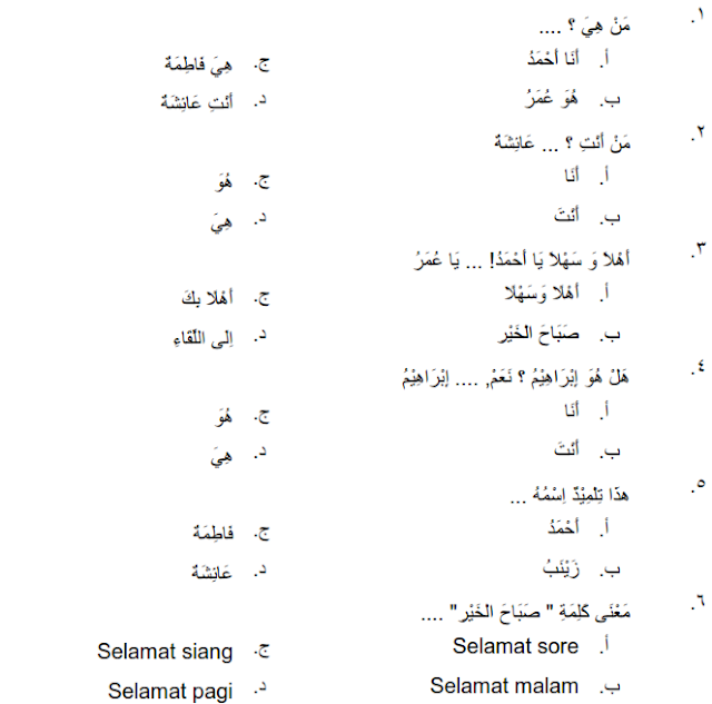 Download Soal PTS. UTS MID MI Kelas 4 B Arab Semester 1. Ganjil. Kunci Jawaban. K 13. PG. Isian. Essay. Th. 2019-2020. Ruang Guru