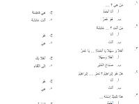 Soal PTS B. Arab Kelas 4 MI Semester 1 Th. 2019