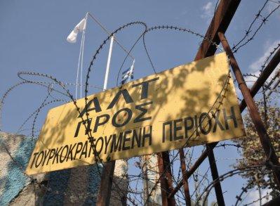 Η νεοκυπριακή ασυναρτησία δεν έχει όρια τελικά