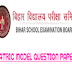 Matric Annual Exam 2020 Model Question Papers