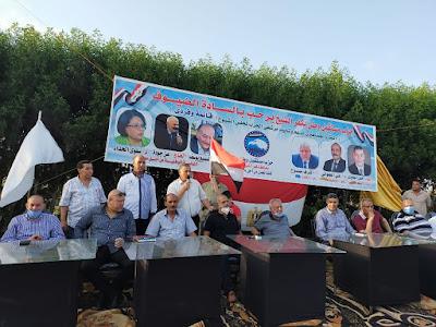 المؤتمر الاول لمستقبل وطن لدعم مرشحي الحزب للشيوخ بكفرالشيخ