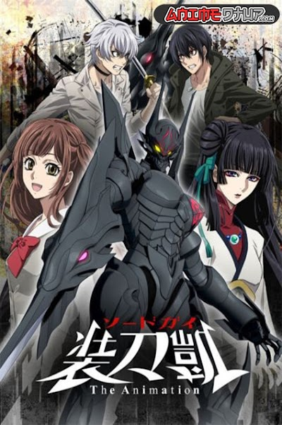 Sword Gai: The Animation Part II (12/12) [Latino/Ingles/Japones] [WEB-DL 1080p]