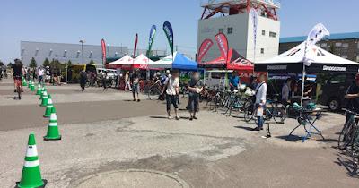 北海道スポーツサイクルフェスティバル