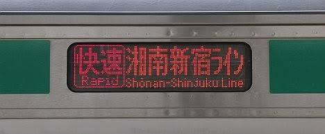 湘南新宿ライン 普通 新宿行き3 E231系(2018年 渋谷駅高架化工事に伴う運行)