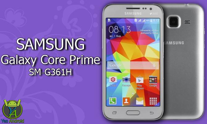 Download G361HXXU0APK1 | Galaxy Core Prime SM-G361H
