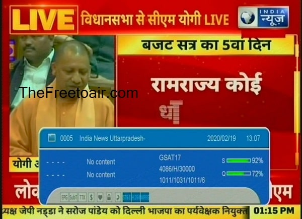 India News Uttar UP / UK News channel available in GSAT17