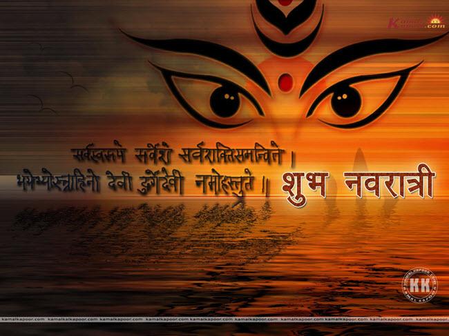 Happy Navratri Pics Photos Wallpaper