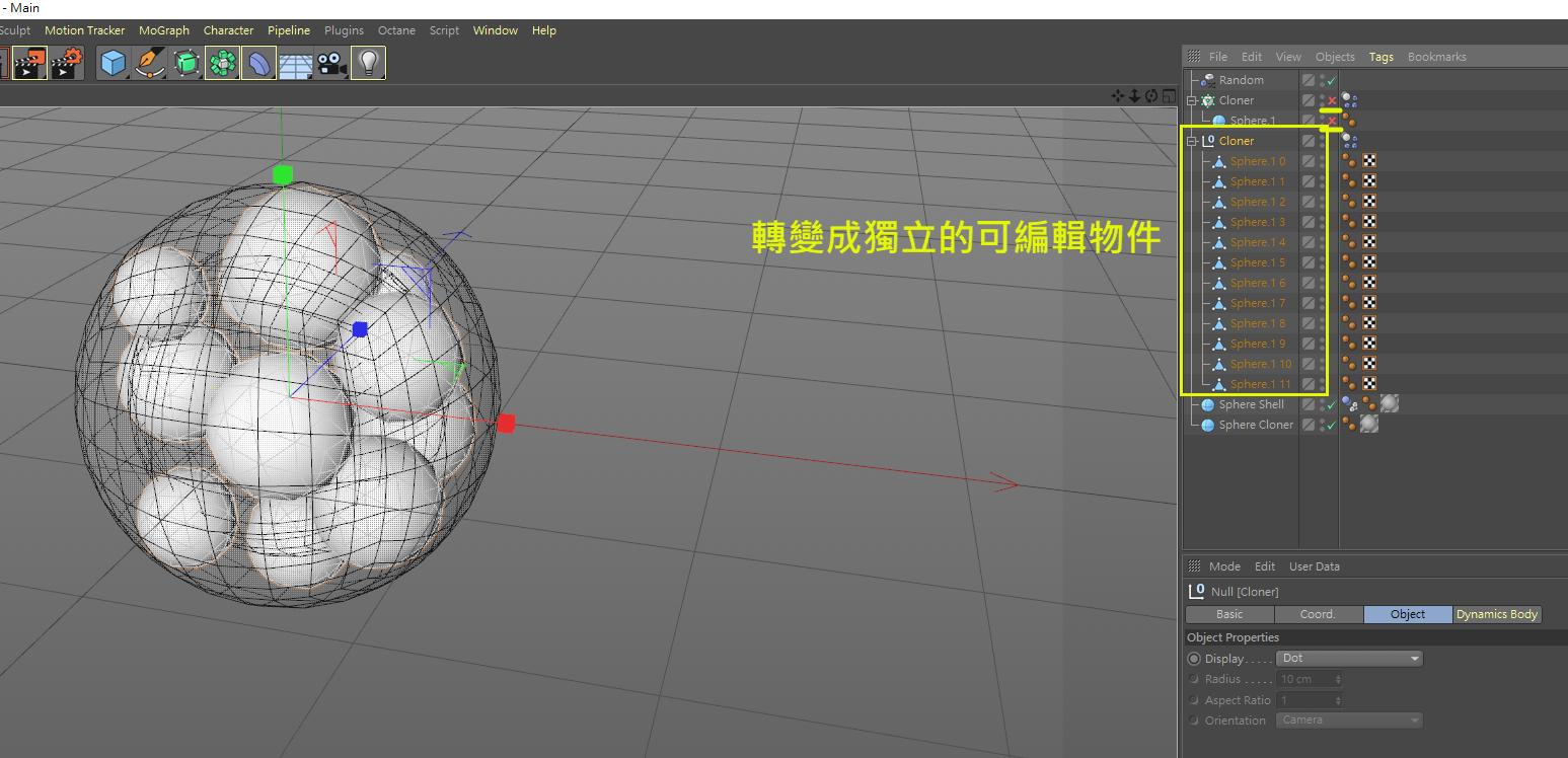 圓球內幾何擠壓物件 19