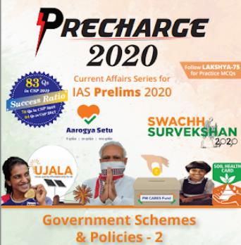 Precharge 2020 IAS Prelims Government Schemes & Policies
