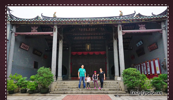 DIY Hong Kong Tour Itinerary - Hong Kong family tour - visit Hong Kong - Ping Shan Heritage Trail - Tang Ancestral Hall