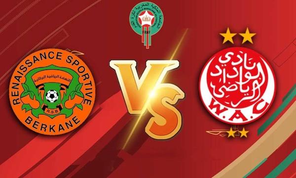 مشاهدة مباراة الوداد ضد نهضة بركان 03-05-2021 بث مباشر في الدوري المغربي