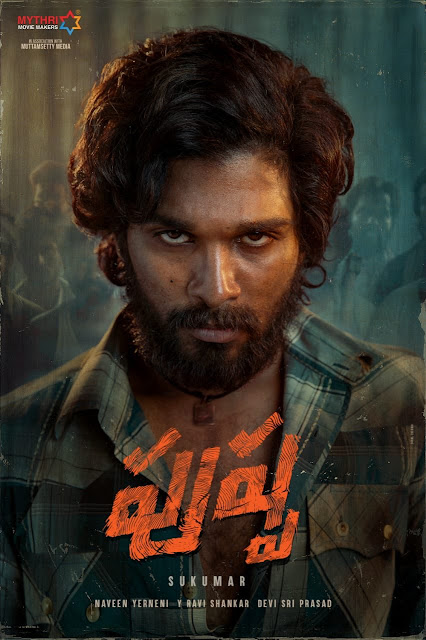 pushpa-telugu-movie-first-look-allu-arjun