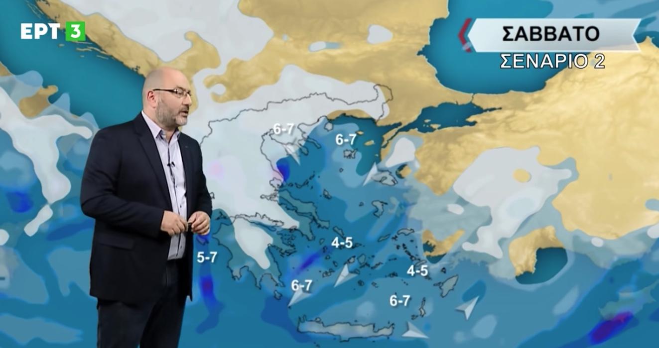 Καιρός – Αρναούτογλου: Η νέα ανάρτηση για το Σάββατο και για το που θα χιονίσει