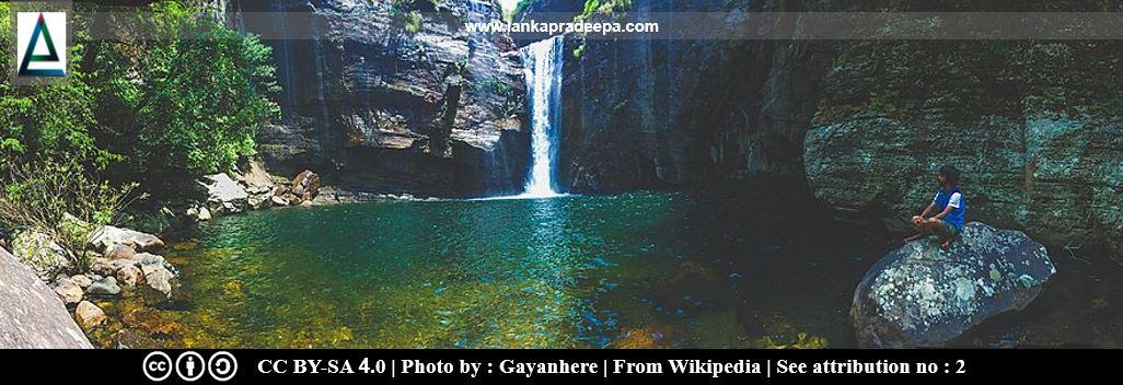 Dumbara Ella Falls
