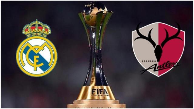موعد مباراة ريال مدريد وكاشيما  19-12-2018 كأس العالم للأندية
