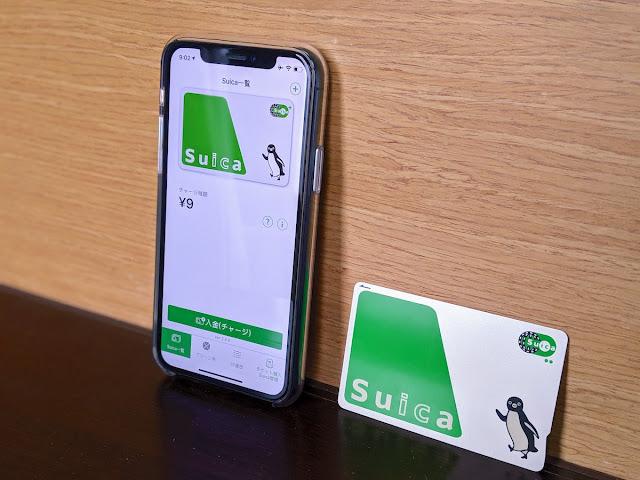 [科技] [手機] iPhone + Suica App 日本實測:iPhone 變身西瓜卡!安裝加值設定教學(影音介紹)