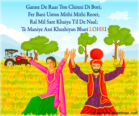 Happy Lohri Wishes with Pictures 2019