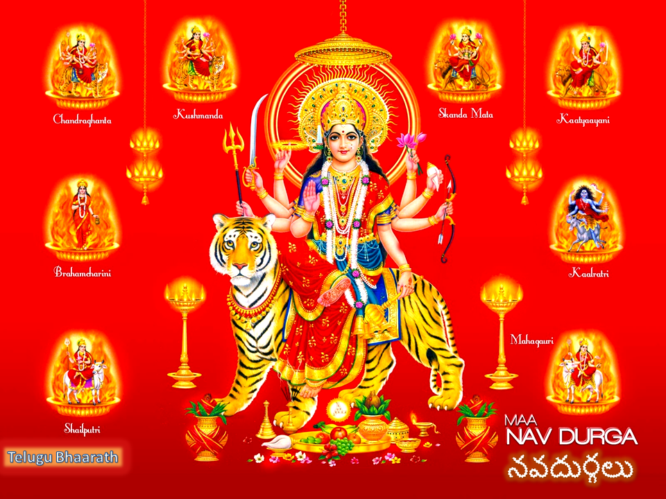 Nav Durga - The Nine Manifestations of Durga