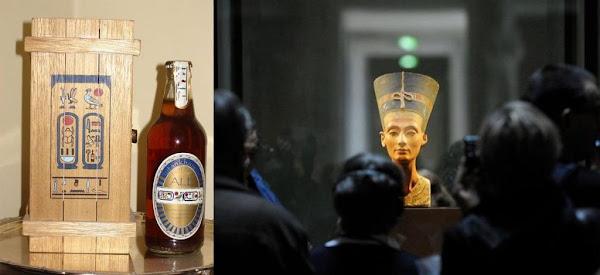 เบียร์ที่แพงที่สุดในโลก Tutankhamun Ale (0.15 เหรียญต่อมล.)