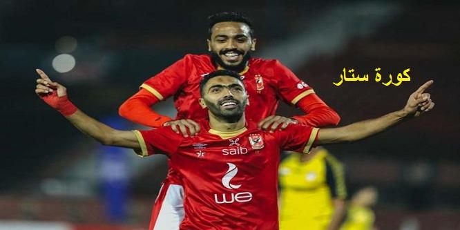 استبعاد حسين الشحات و محمود كهربا
