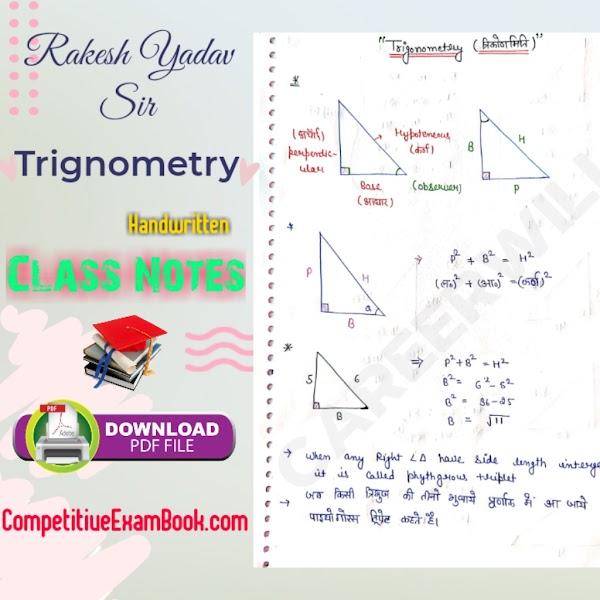 [Latest Pdf**] Trignometry Handwritten Class Notes By Rakesh Yadav Sir
