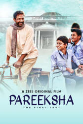 Pareeksha 2020 Hindi Zee5 480p WEB-DL 400MB