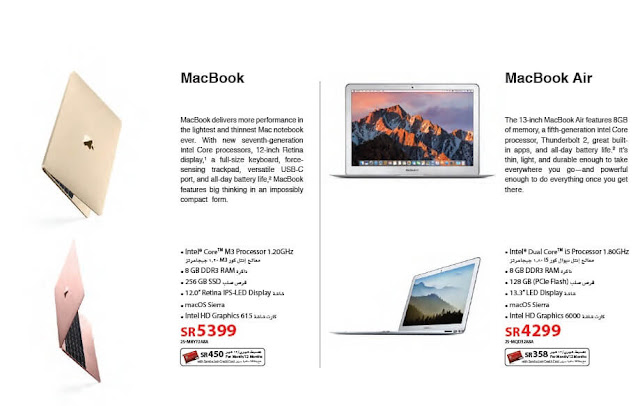 اسعار منتجات Apple