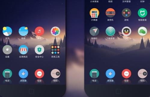 3 Solusi Tema Xiaomi Tidak Bisa Diterapkan