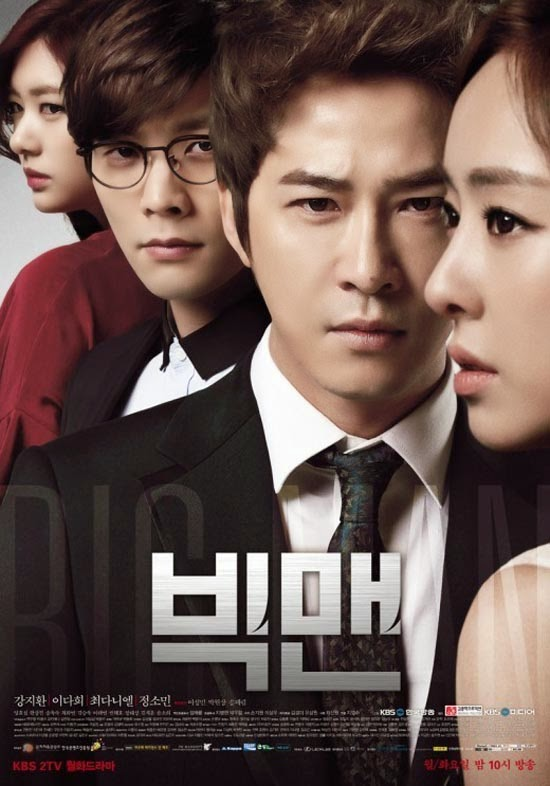 "Drama Korea ""Big Man"""