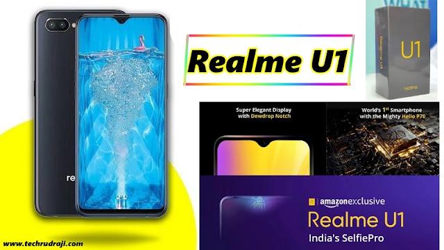 realme u1 | best smartphone in india 2018