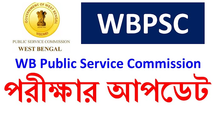 WBPSC Exam News Update
