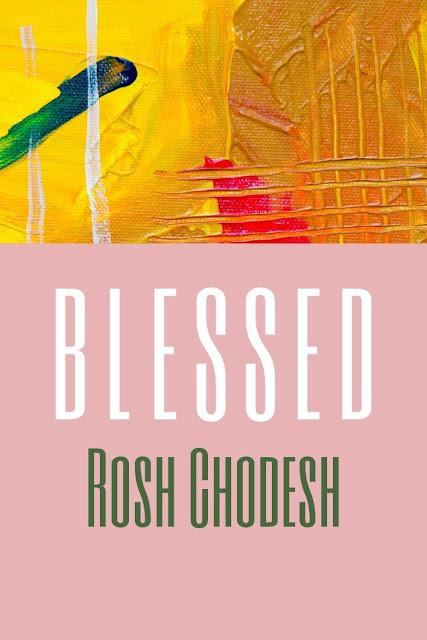 Happy Rosh Chodesh Greeting Card | 10 Free Modern Cards | New Jewish Month